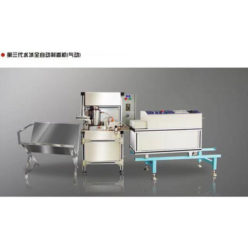 The third generation of water ice automatic fragrance making machine (pneumatic)